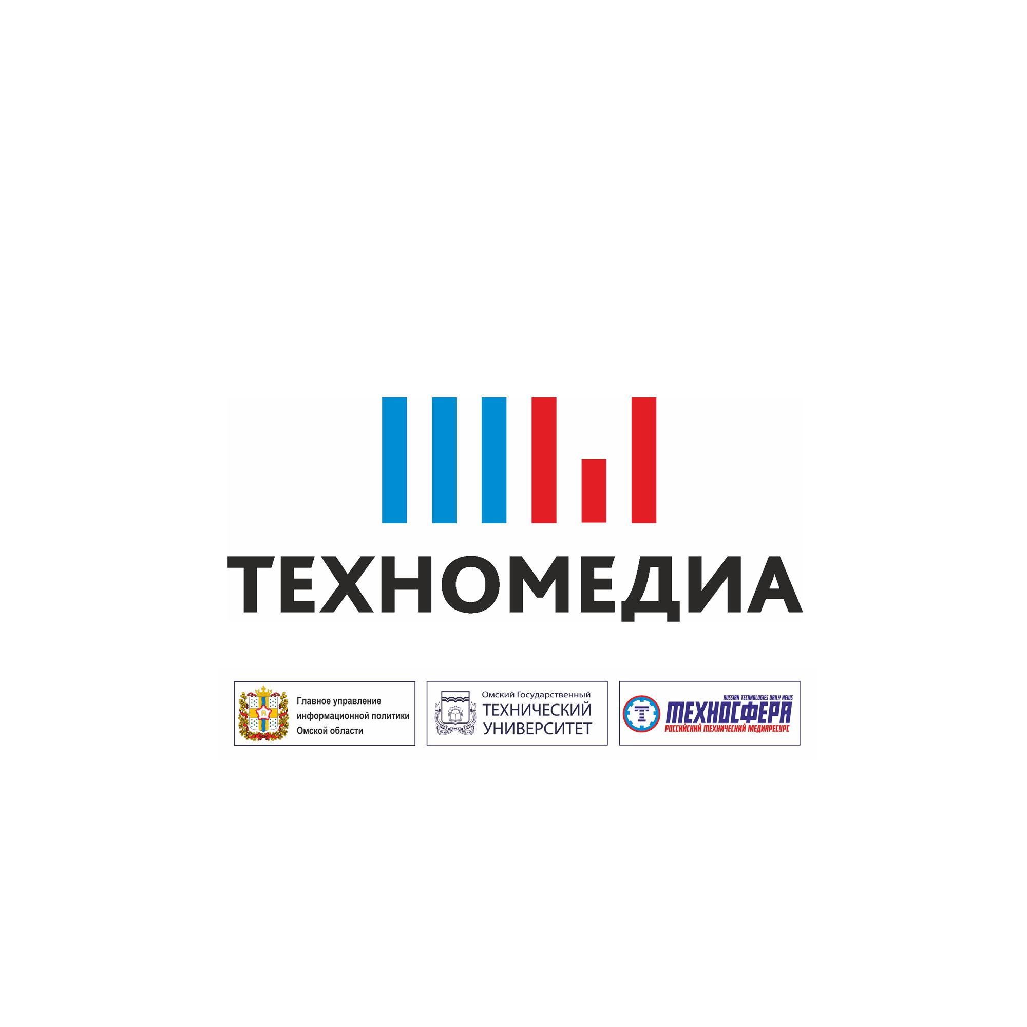 конкурс ТехноМедиа Омск